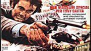 Armando Trovaioli - Blazing Magnum 1976