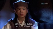Seo Dong Yo (2006) E03 2/2