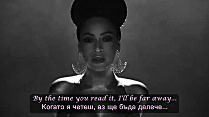 ♫ Beyonce - Sorry ( Oфициално видео) превод & текст