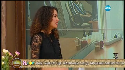 На кафе с Катя и Славко от