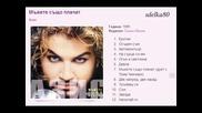 Албум микс на Азис 1999 Мъжете също плачат