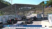 В РАЗГАРА НА ЛЯТОТО: Започват ремонти на гръцки пътища