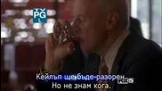 The O.c. 2x03 Субс