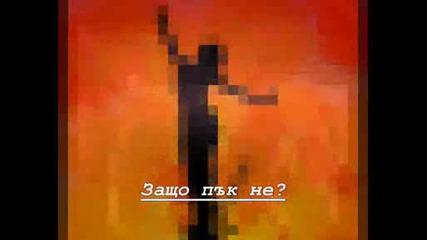 Saban Saulic - Hajde Mala, Da Pravimo Lom Превод.wmv