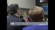 Жозе Барозу и Кристалина Георгиева откриха в Брюксел Център за отговор при кризи