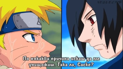 Naruto ep 131 Bg sub [eng Audio] *hq* [виж описанието]