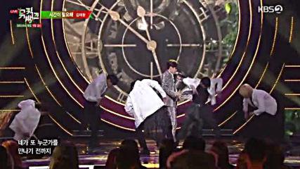 4 Kim Jae Hwan - The Time I Need(времето, от което се нуждая) 20.12.19,4