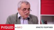 Христо Георгиев- Живков блъфира Ссср с 16-та република за да води собствена политика към Македония