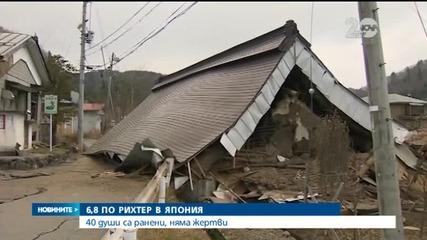 Силни земетресения разтърсиха Япония и Китай