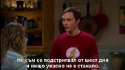 [bg sub] The Big Bang Theory Season 5 Episode 18