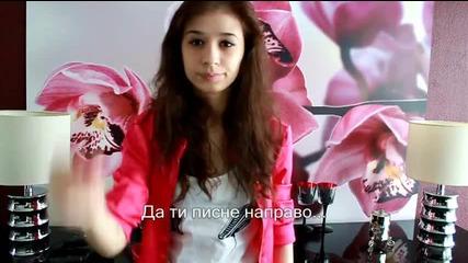 Скайп - В Реалния Живот - Mirela Disco