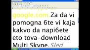 Kak Da Otvarqme Pove4e Ot 2 - Skype Abonata