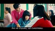 [бг субс] Sunny / Съни (2011) - част 1/4