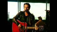 U2 - Kite