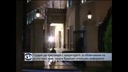 Гърция ще преговаря с кредиторите за облекчаване на дълга ѝ през юни, засега Брюксел отхвърля плана с реформи