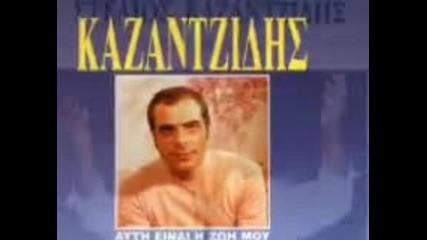 Stelios Kazantzidis - lupamai pou se xano