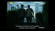Безмълвните - Suskunlar- 14 епизод - 5 част - bg sub
