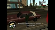 Grand Theft Auto San Andreas Сезон 1 Епизод 8 лично мое видео