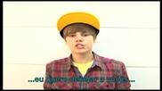 Justin Bieber - Ви пожелава Весела Коледа !