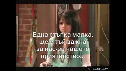 Тъпотия :[