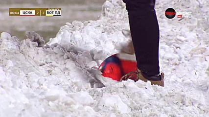 Забавление в снега по време на ЦСКА - Ботев
