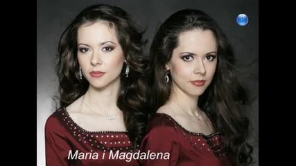 Мария и Магдалена Филатови - Пиринска сянка