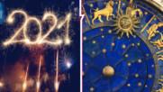 Новата 2021 година ще бъде невероятна за тези три зодии