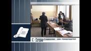ЦИК: Избирателната активност мина 20 на сто