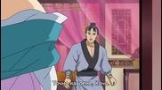 [ryuko] The Story of Saiunkoku- 17 ep bg sub