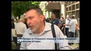 Лекари от Спешна помощ в София са подали колективна молба за напускане и излизат на протест