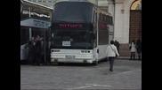 Паркинга на Александър Невски