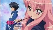 [ С Бг Суб ] Zero no Tsukaima 3 - Princess no Rondo - Епизод 07 Високо Качество
