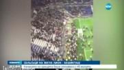 """Сблъсъци на мача между """"Лион"""" и """"Бешикташ"""""""