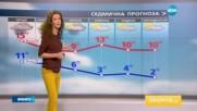 Прогноза за времето (26.10.2016 - обедна емисия)