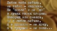 В. Высоцкий - Люблю тебя сейчас... ( бг )