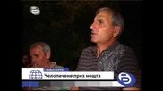 Челопечене през ноща [btv Обедни Новини 04.07.2008]