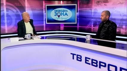 Шанс ли са за българския футбол оставките в БФС?