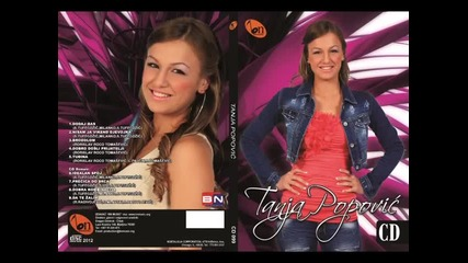 Tanja Popovic - Dobra Kombinacija (BN Music)