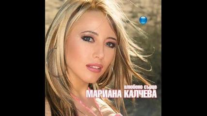 Маряна Калчева--само...