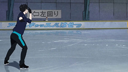 Bg Subs Yuri on Ice - 1 High