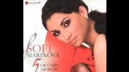 Софи Маринова - Сватба 2004