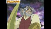 Yu - Gi - Oh Сезон 6 Еп 235 Истинският Цар 1 Част - Бг Аудио (новите Серии) (високо Качество) Vbox7