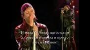 Bon Jovi Maybe Someday Превод