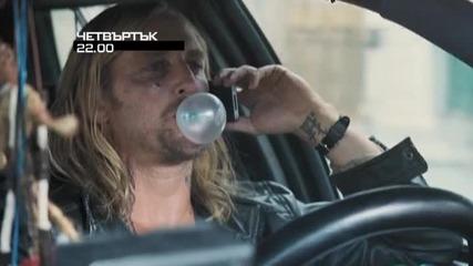 """""""Опасна плячка"""" на 29 октомври по Diema"""