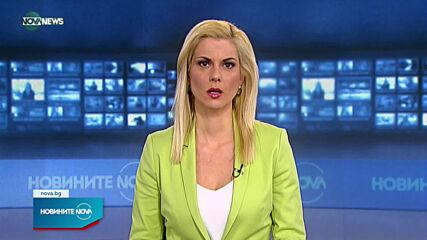 Откриха труп на жена във Враца, 3-годишното й дете е тежко ранено