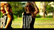 Сликти, Ко,пи?, The D - все тая [2013] (официално видео)