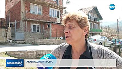 Взрив до къща в Перник