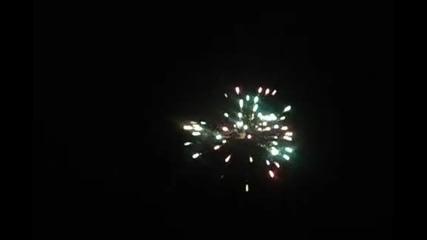 raketa na nova godina