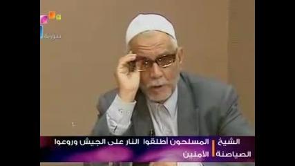 Признанията на Ахмад Алсаяасне имам на джамията в Сирия град Дараа първа част