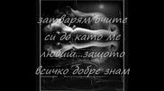 * Превод - Hari Mata Hari - Ne mogu bez tebe!